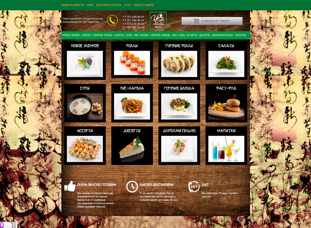 Sushi-pizza-dostavka-edy-v-astane-2