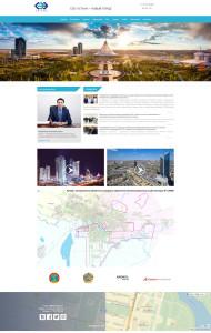 Астана СЭЗ Новый Город, специальная экономическая зона в Астане