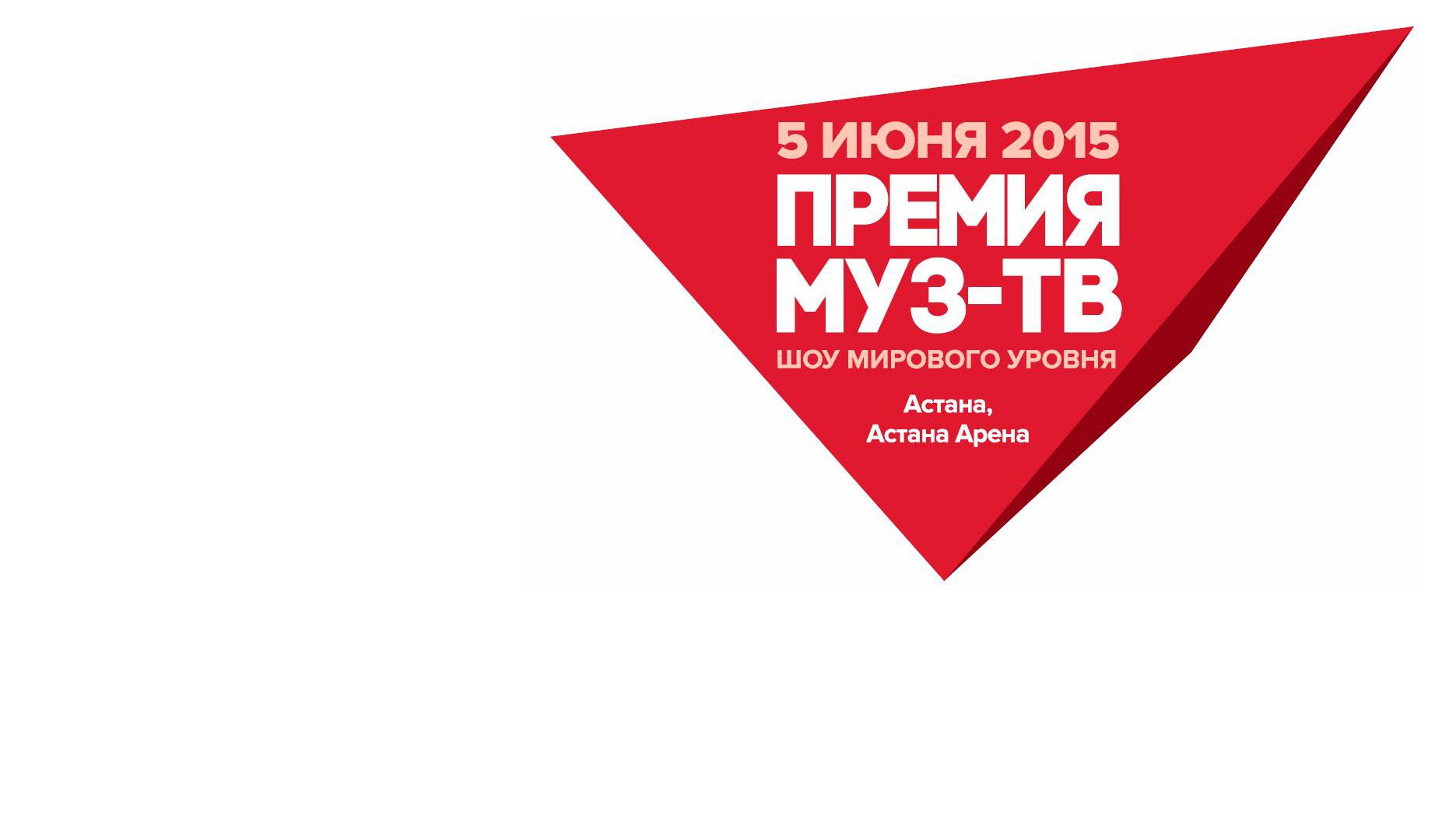 muz-tv-astana-2015