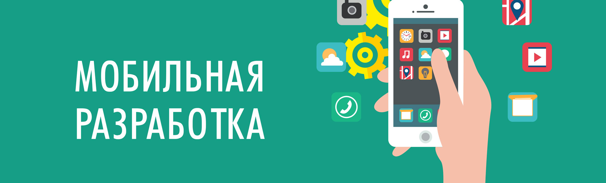 mobile-application-astana