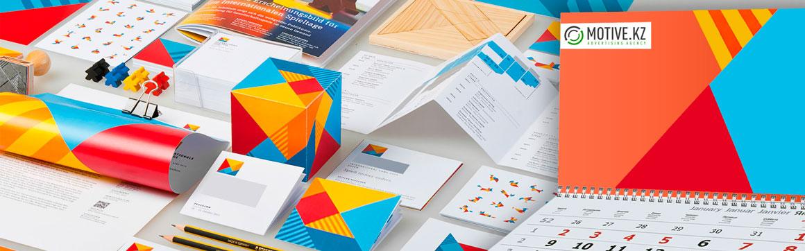 Полиграфия в Астане. Печать визиток, буклетов, флаеров, пакетов, ручек, брелков.
