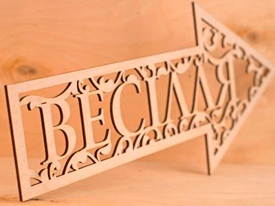 Laser engraving in Astana